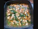 ❶❷❹麻婆豆腐