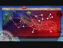 【艦これ】 六〇三作戦 【E-2甲】 第二ゲージ破壊
