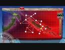 【艦これ】 南海第四守備隊輸送作戦 【E-3甲】 輸送ゲージ破壊