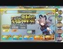 【確認用】政剣マニフェスティア 新緑の刻制戦挙(復刻) ちまつり級