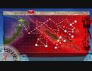 【艦これ】 南海第四守備隊輸送作戦 【E-3甲】 撃破ゲージ破壊