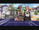 【シノビガミ】ようこそエリザパークへ Part2【実卓リプレイ】