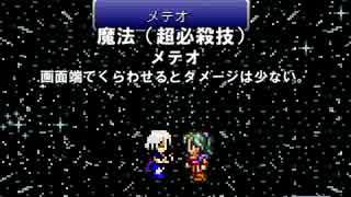 【MUGEN】魔法剣使いのオリキャラがMUGEN入り(2回目)