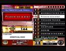 beatmania III THE FINAL - 368 - Prince on a star (DP)