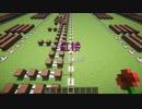 【Minecraft】音ブロックで紅楼 ~ Eastern Dream...【東方紅魔郷】