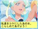 フィーリア王女とふたりはプリキュアSplash☆Star~834