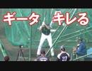 柳田悠岐  打撃練習2  ホークスキャンプ(2019-0206)