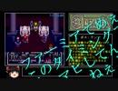 【RTA】エルファリア 11時間29分15秒 【part8/13】