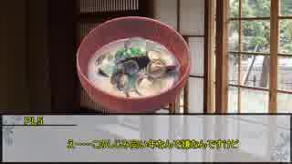 【コラボ】酔っぱらってて日本語読めないゴミ 第一話【シノビガミ実卓リプレイ】