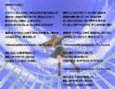 VIP ~QUALITY~ THE BEST-クオリティタカス編- 旅勃ちの日に thumbnail