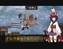 【Kenshi】きりたんの技術革新 1工目