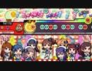 【ミリシタ】fruity love【創作譜面】【TJAPlayer3】