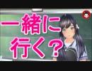 【LoveR】今回予告 第4話+プレイ動画(声なし)