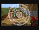【Minecraft】月兎が異世界を創るMinecraft 序章 第二話【結月ゆかり実況】