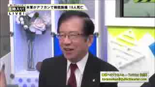 武田邦彦 自己紹介