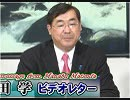 【松田学】国債発行とマネーストック、リフレ派の限界とMMTの盲点とは[桜R1/6/4]