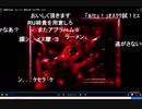 絶対にビビらせないニコニコ動画のホラーカテゴリ動画紹介vol4