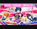プリパラSwitch~POP TEAM EPICと久々にプリパラやってみた!~