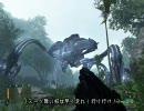 高画質を目指す 時々鬼畜な Crysis Part47 thumbnail