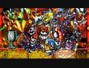ゆっくり霊夢と魔理沙のSDガンダム解説動画 円卓の騎士 初代編(Part21)