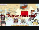 第60位:[ゆっくり」で話すシーレーンに関係各国と日本の防衛や空母について