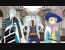 【ジャンル混合MMD】交渉人のライアーダンス【FGO/刀剣乱舞/メギド72】