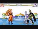 格闘ゲームmugen 1対2変則マッチ 超サイヤ人3vsフリーザ&セル