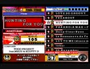 beatmania III THE FINAL - 379 - HUNTING FOR YOU (complete MIX2 ANOTHER DP)