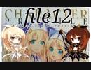 【ゆっくり実況】ナナリーとキャラクタープロファイル file12【千年戦争アイギス】