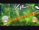 【アクアリウム】追加植栽とコケ退治 /幻想水景記.09