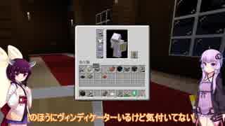 ゆかりさんの徒然ゲーム日誌【マイクラ編】part5