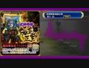 【城プロ:RE】武神降臨!福島正則 BGM 10分