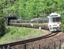 【MAD】JR東海在来線全形式で電車でGO!ED風MV