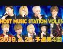 ホストミュージックステーションVol.3  SPRING 予選第4回 名古屋ホストのカラオケ歌上手No.1を決める