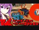 【Voiceroid実況プレイ】RE:デッドボールから始める甲子園【LethalLeagueBlaze】Part1