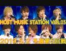 ホストミュージックステーションVol.3  SPRING 予選第5回 名古屋ホストのカラオケ歌上手No.1を決める