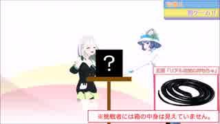 【YuNi ノム】清楚100%で「ぬるぬるして…」「かたいっ!」「これが先端ですか?」