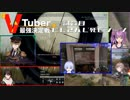 【PUBG】にじさんじ死亡シーン 第二回Vtuber最強決定戦 一戦目