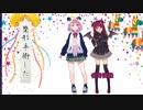 笹木咲ちゃんの新バージョン全身→脚→ガチ恋距離