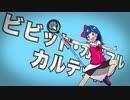 アユミ☆マジカルショータイム 歌ってみた