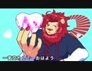 【UTAUカバー】 WAVEFILE【吼音ブシ】