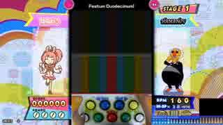 [pop'n music peace]Lv49 Festum Duodecimum! EX