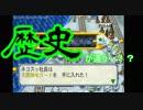 【実況】男5人で日本全国!?桃鉄の旅 Part2 【桃太郎電鉄16】