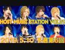 ホストミュージックステーションVol.3  SPRING 予選第6回 名古屋ホストのカラオケ歌上手No.1を決める