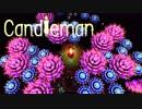 【トゲトゲ】#4 燃えろ!キャンドルマン!【Candleman】