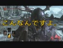 【ダークソウル3】裏サリにカモンメーン! #2