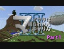 "【Minecraft】 ""ガラスの""マイクラに捕らわれたゆかりん Part1【VOICEROID茶番実況】"