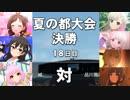 第62位:【デレマス×パワプロ】5月のシンデレラガールズ栄冠ナイン~新アイドル編~【最終回】