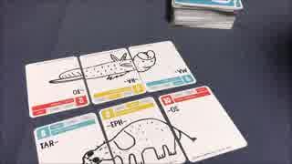 フクハナのボードゲーム紹介 No.359『クリーチャーズ』
