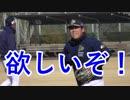 ドMすぎる「澤田圭佑」 オリックス春季キャンプ (2018-0217)